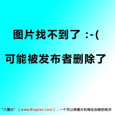 沈阳QQ群